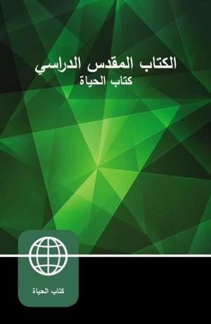 Arabic Study Bible, NAV, Hardcover de Zondervan