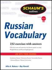 Schaum's Outline of Russian Vocabulary