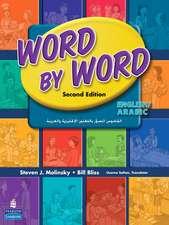 Word by Word English/Arabic:  Comunicacion y Cultura