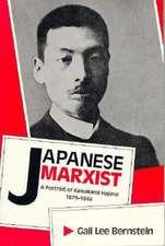 Japanese Marxist – A Portrait of Kawakami Hajime, 1879–1946