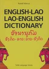 English-Lao Lao-English Dictionary: Revised Edition