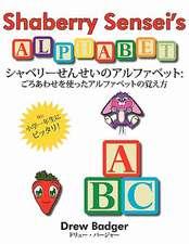Shaberry Sensei's Alphabet: Goroawase wo Tsukatta Arufabetto no Oboekata
