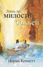 Only by God's Grace (Russian) = Only by the Grace of God = Only by the Grace of God:  Book 8
