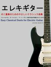 Easy Classical Duets for Electric Guitar