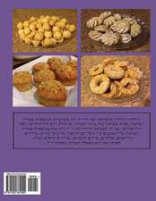 Hebrew Book - Pearl of Baking - Part 5 - Desserts