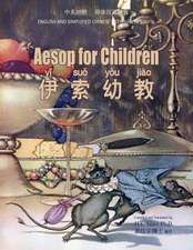 Aesop for Children (Simplified Chinese)