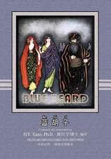 Bluebeard (Simplified Chinese)