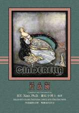 Cinderella (Traditional Chinese)