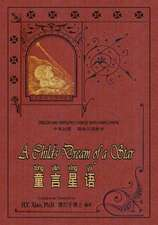 A Child's Dream of a Star (Simplified Chinese)