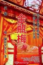 Jin Ping Mei, Vol. 2 of 2