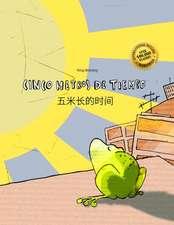 Cinco Metros de Tiempo/Wu Mi Zhang de Shijian