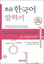 Speaking Korean For Beginners (with Cd)