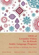 DVD of Levantine Videos for Al-Kitaab Arabic Language Program