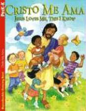 Cristo Me Ama/Jesus Loves Me, This I Know