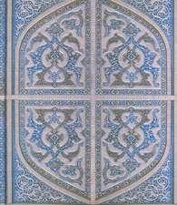 Persian Splendor Journal