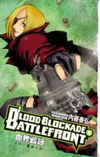 Blood Blockade Battlefront, Volume 5:  The Definitive Collection of Steve Ditko's Stories from Creepy and Eerie