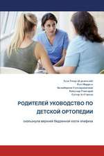 The Parents' Guide to Children's Orthopaedics (Russian)