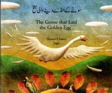 Goose Fables in Urdu & English