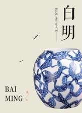 Bai Ming