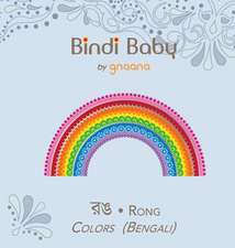 Bindi Baby Colors (Bengali)