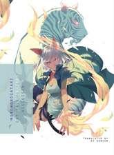 Nekomonogatari (white)
