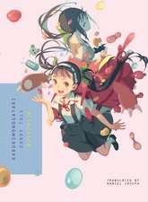 Kabukimonogatari: Dandy Tale