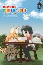 Kemono Friends a la Carte, Vol. 2