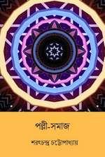 Palli Samaj ( Bengali Edition )