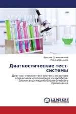 Diagnosticheskie test-sistemy