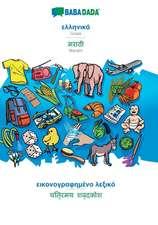 BABADADA, Greek (in greek script) - Marathi (in devanagari script), visual dictionary (in greek script) - visual dictionary (in devanagari script)