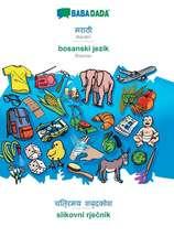 BABADADA, Marathi (in devanagari script) - bosanski jezik, visual dictionary (in devanagari script) - slikovni rjecnik