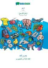 BABADADA, Urdu (in arabic script) - Persian Farsi (in arabic script), visual dictionary (in arabic script) - visual dictionary (in arabic script)
