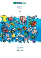 BABADADA, Korean (in Hangul script) - Urdu (in arabic script), visual dictionary (in Hangul script) - visual dictionary (in arabic script)