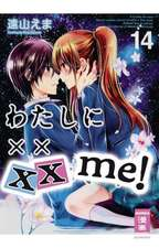 xx me! 14