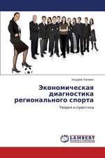 Ekonomicheskaya diagnostika regional'nogo sporta