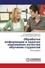 Obrabotka informatsii v zadachakh otsenivaniya kachestva obucheniya studentov