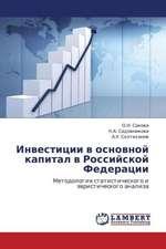 Investitsii v osnovnoy kapital v Rossiyskoy Federatsii
