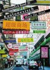 Kantonesisch - Wort für Wort