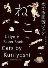 Cats by Kuniyoshi