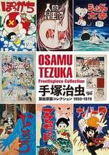 Tezuka Osamu DOA-Picture Original Picture Collection 1950-1970