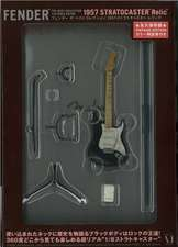 Fender the Best Collection 1957 Stratocaster Relic:  A Revolutionary Approach to Success
