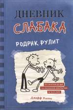Dnevnik slabaka 2. Rodrik rulit