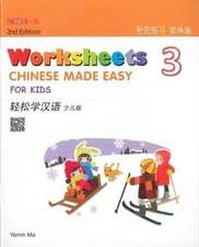 Chinese Made Easy For Kids 3 - worksheets. Simplified character version