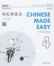Chinese Made Easy for Kids 4 - workbook. Traditional character version