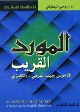 Al-mawrid Al-qareeb Arabic - English Dictionary